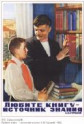 Vintage Russian poster - Importance of reading 1952